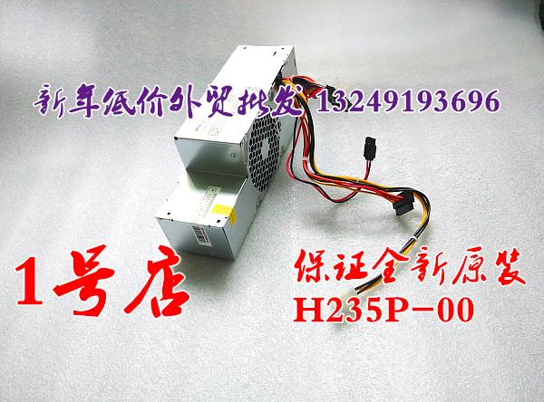 DELL L235P-01 H235P-00 R224M PW116 780 760 960小机箱电源235W