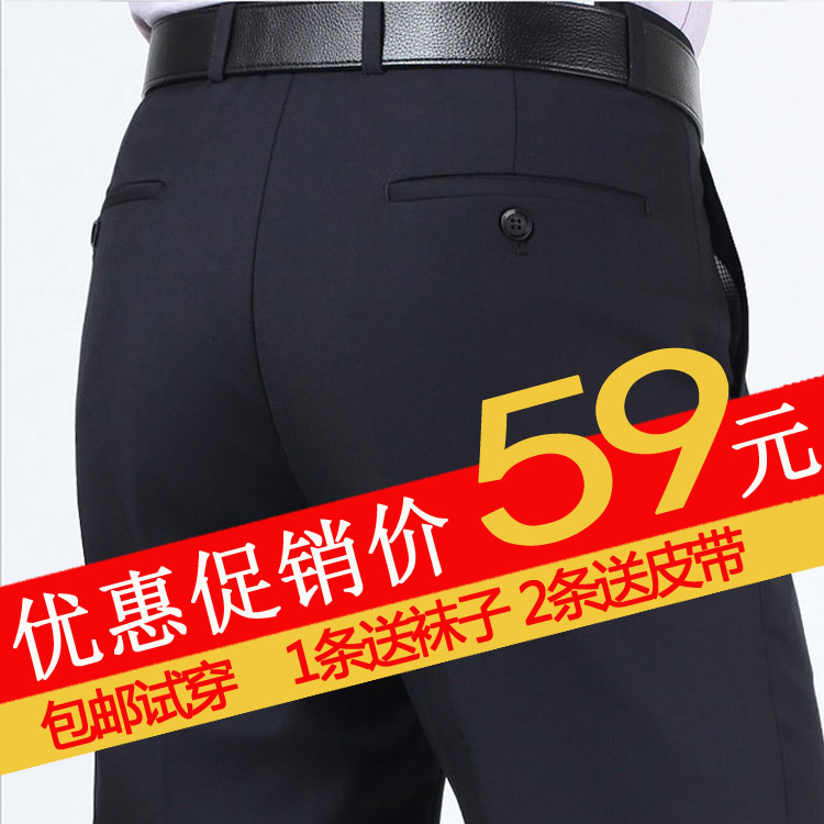 Product #541625563528