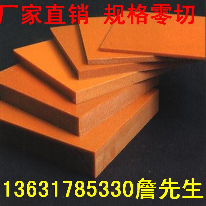 直销电木板,3mm~100mm电木板,规格零切