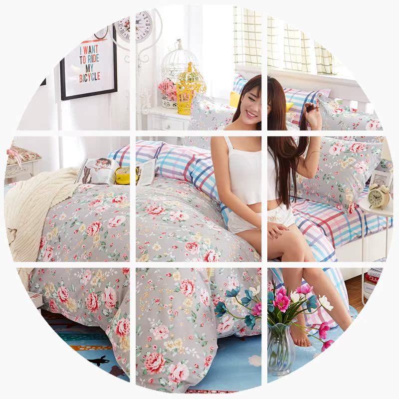 韩式家纺学生简约床上用品四件套冬婚庆床单被套4三件套1.5米1.8m