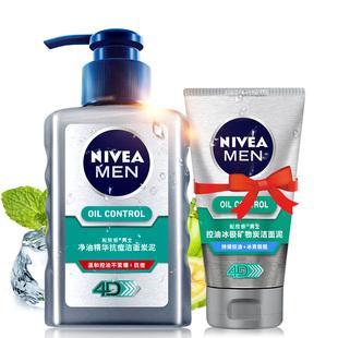 妮维雅男士洗面奶控油去黑头祛痘印洗脸去油补水保湿送美白洁面乳