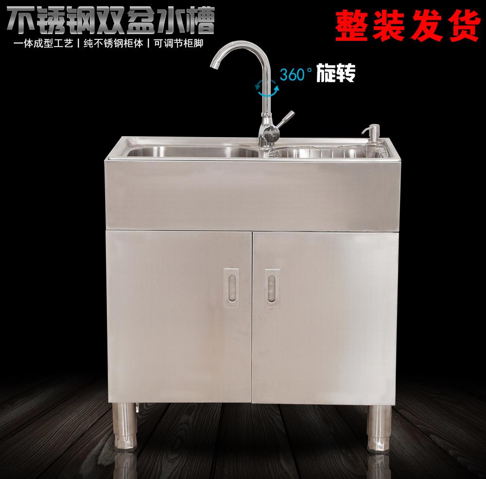 水槽橱柜全不锈钢单双槽柜带储物柜洗衣柜阳台洗面盆浴室柜洗菜池