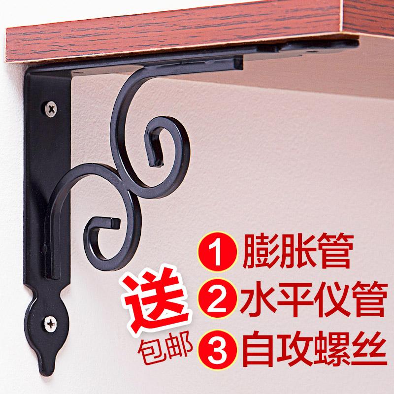 铁艺三角支架托架置物架墙上直角固定隔板置物架固定承重支撑架