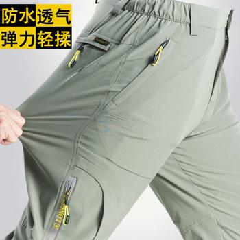 春夏季户外速干裤男 薄款冲锋裤