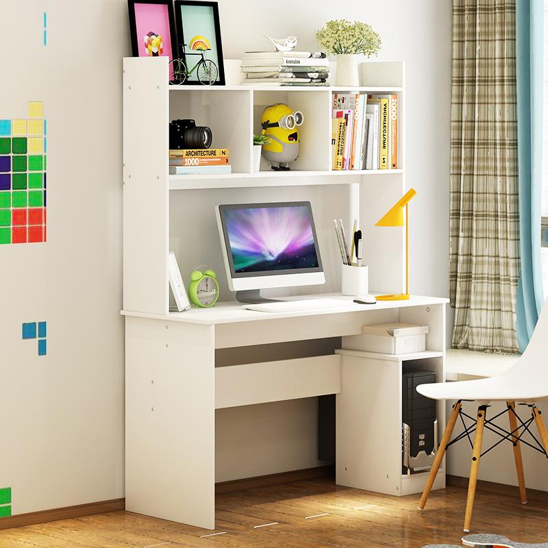 亿家达电脑桌台式办公桌家用书桌简约现代带书架组合简易写字桌子