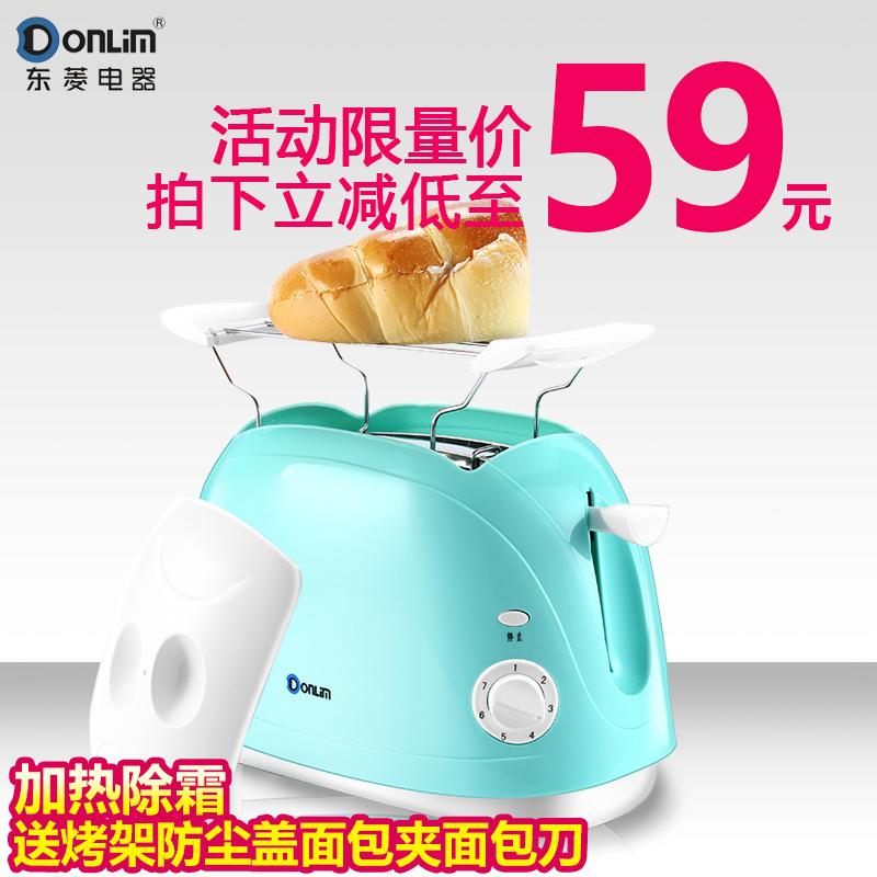 Donlim/东菱 DL-8111 烤面包机 家用迷你全自动早餐多士炉土司机