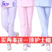 子白大褂护士服 白色松紧腰工作裤 包邮 子冬夏季大码 护士裤