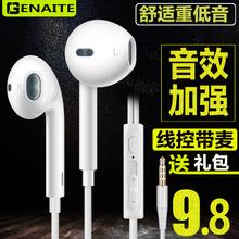 小米通用红米4x note3 note4x 5s 5c耳机note2入耳式线控手机耳机