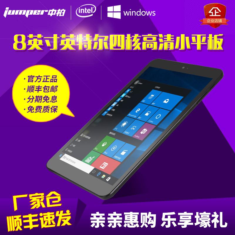 Jumper/中柏EZpad mini4英特尔四核8英寸win10学生平板电脑二合一