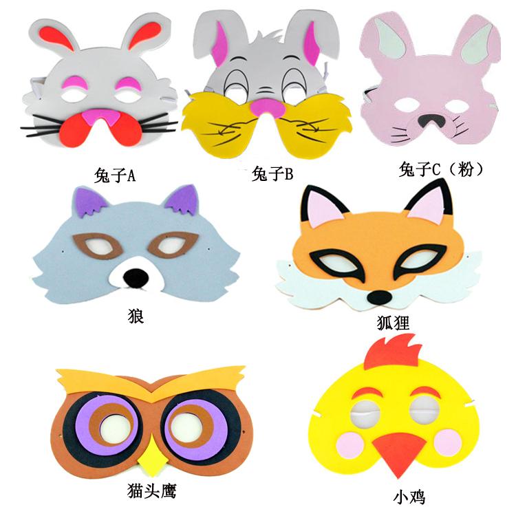 卡通动物面具儿童表演道具头饰幼儿园小兔子大灰狼