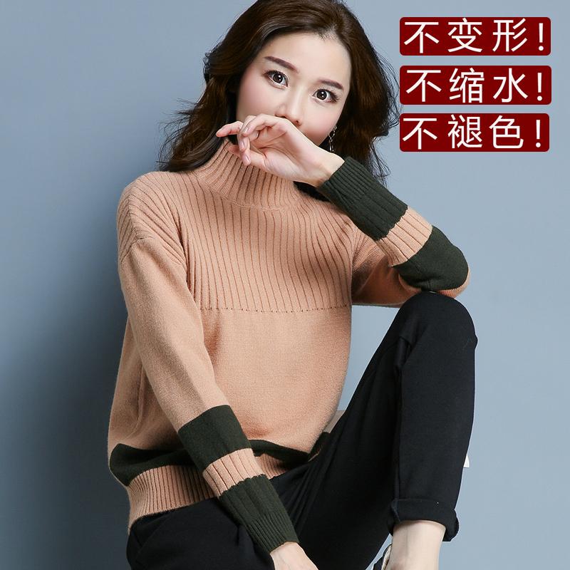 2017新款高领条纹短装保暖打底衫毛衣女外套宽松长袖羊毛针织衫女