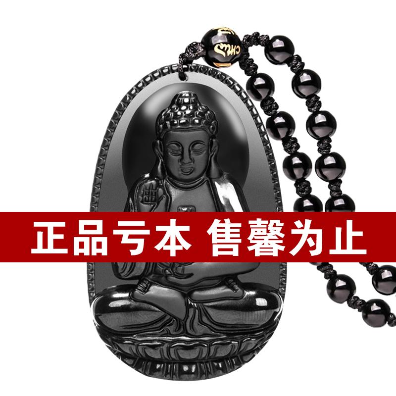 佛像吊墜屬雞屬虎男女觀音開光黑曜石十二生肖辟邪菩薩