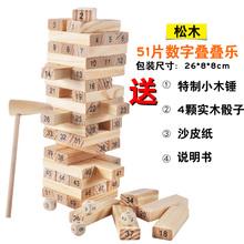 千喜木玩大号叠叠乐数字层层叠高抽抽乐积木益智儿童玩具成人桌游