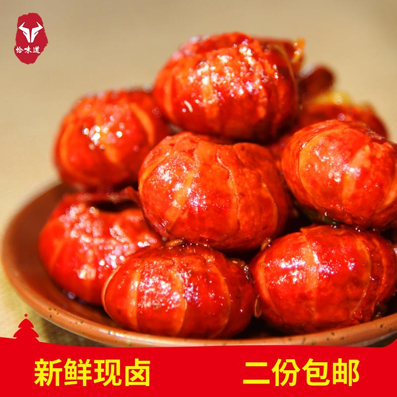 【恰味道】香辣小龙虾虾尾 即食熟食海鲜湖南特产小吃麻辣零食
