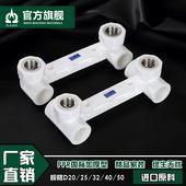 加厚 PPR水管管件配件4分6分双联连体弯头/三通 淋浴花洒龙头接头
