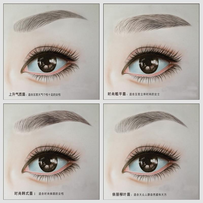 手绘眉半永久韩式眉时尚一字眉装饰画画眼线无框纹绣