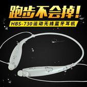 颈挂式运动跑步无线蓝牙耳机安卓苹果手机通用入耳挂耳重低音耳塞