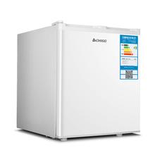 冰箱 小型电冰箱 宿舍冷藏冷冻茶叶节能 小冰箱单门 志高50L 家用