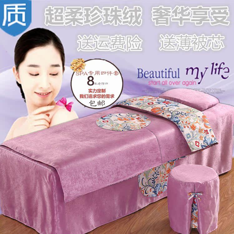 加厚纯全棉欧式按摩床罩