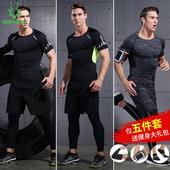 篮球训练服 紧身衣健身房速干跑步运动套装 三件套短袖 健身服男套装