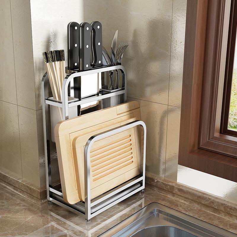 厨房砧板菜刀架子壁挂304不锈钢多功能用品插刀座放刀具置物架子
