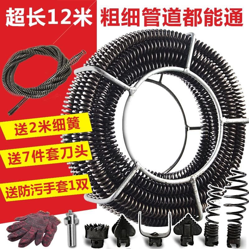 短袖[评测疏通管]电动疏通下水道工具电动电动正品网纱拼接雪纺图片