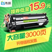 m126a 1008 HP1007 HP388A 1106 适用易加粉HP88A硒鼓M1136 P1108图片