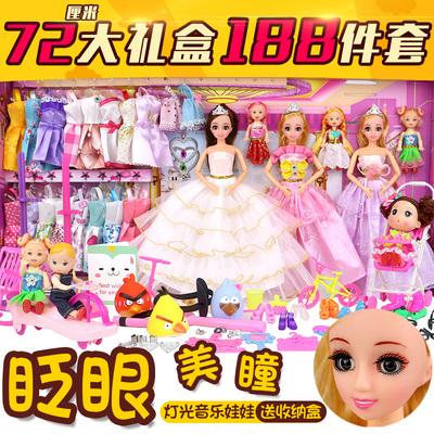 4D换装洋娃娃儿童女孩过家家玩具兼容芭比娃娃套装公主婚纱大礼盒