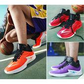 男鞋 减震防滑耐磨高帮战靴 轻便网面透气运动鞋 学生篮球鞋 夏季新款