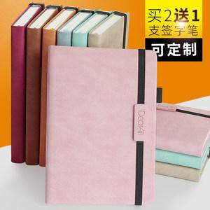 逸度笔记本文具本子加厚记事日记本笔记