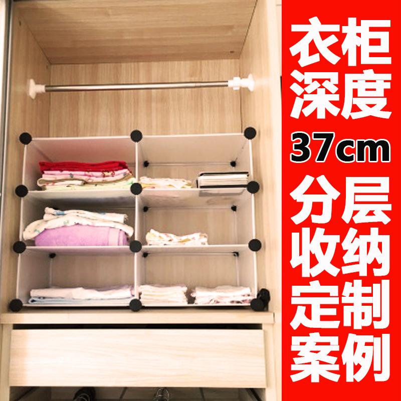 宿舍寝室必备神器衣柜内收纳分层隔板置物架衣橱隔层隔断整理架