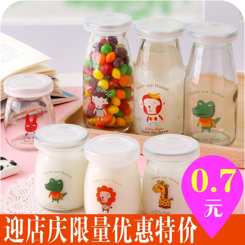 家用儿童牛奶杯卡通带盖饮料瓶牛奶瓶酸奶瓶布丁瓶果汁密封玻璃瓶