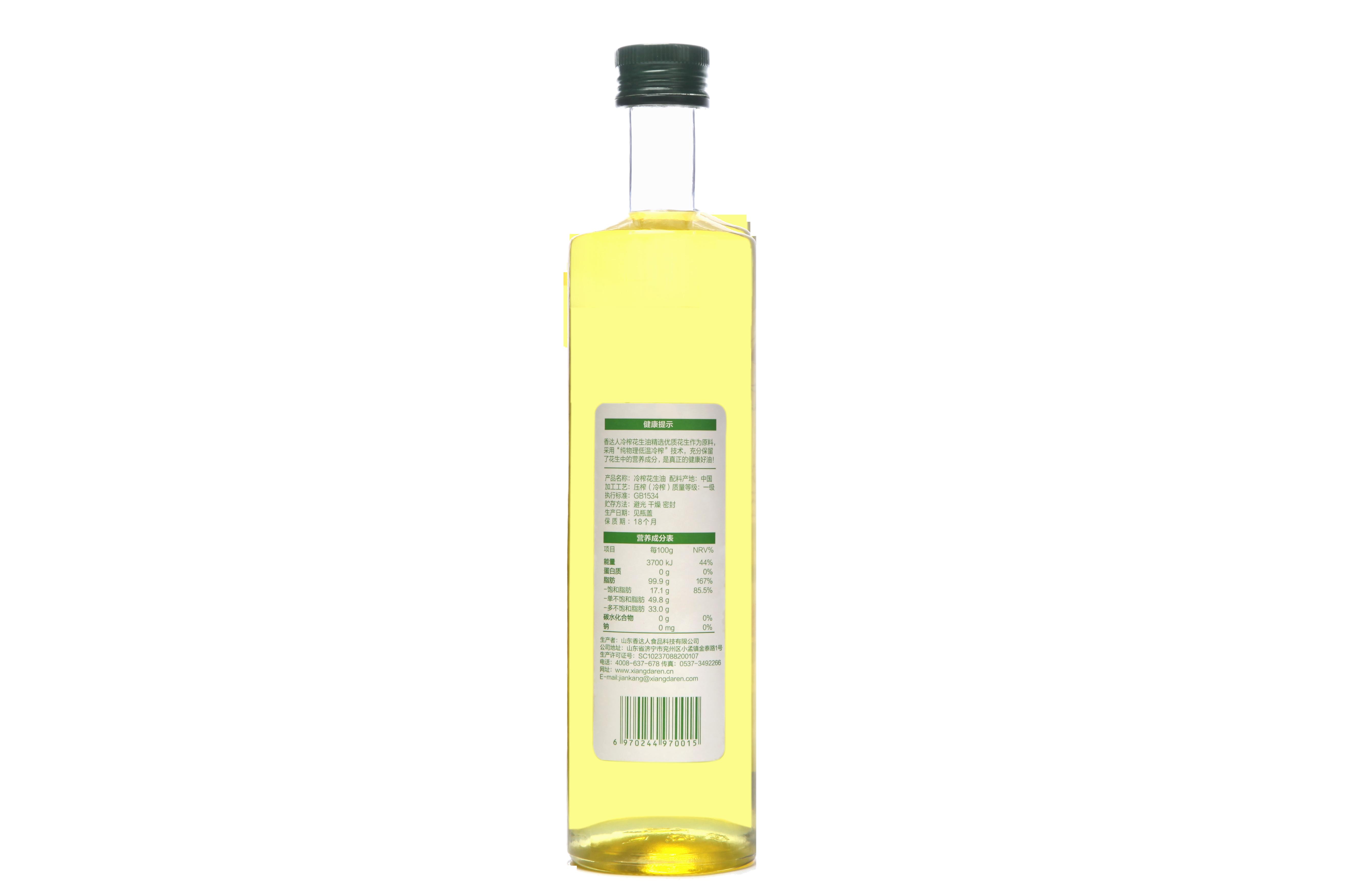 香达人冷榨花生油500ml精品食用油植物油自然清香