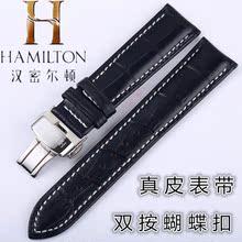 清弟hamilton汉米尔顿表链美式经典|卡其爵士皮带真皮表带20mm