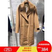韩版米蔻百家好毛呢大衣2017秋冬中长款系带女式外套HRCA720G