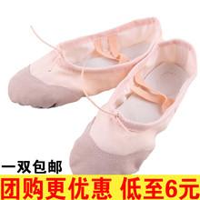 猫爪鞋 瑜伽鞋 软底练功跳舞鞋 幼儿成人芭蕾舞鞋 子舞鞋 儿童舞蹈鞋
