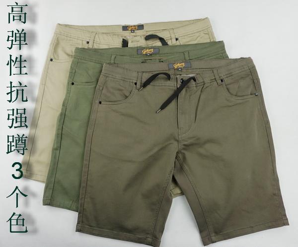 新品包邮 男士大码美单棉混抗强蹲弹性休闲短裤7色 腰2尺9-4尺2