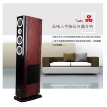 音响YH-102红木纹5.1家庭影院HIFI音箱套装12寸低音炮