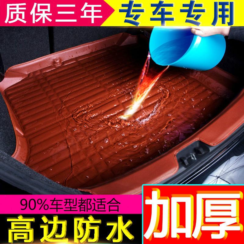 现代新胜达后备箱垫全包围改装配件专用汽车用品装饰后背尾箱垫子