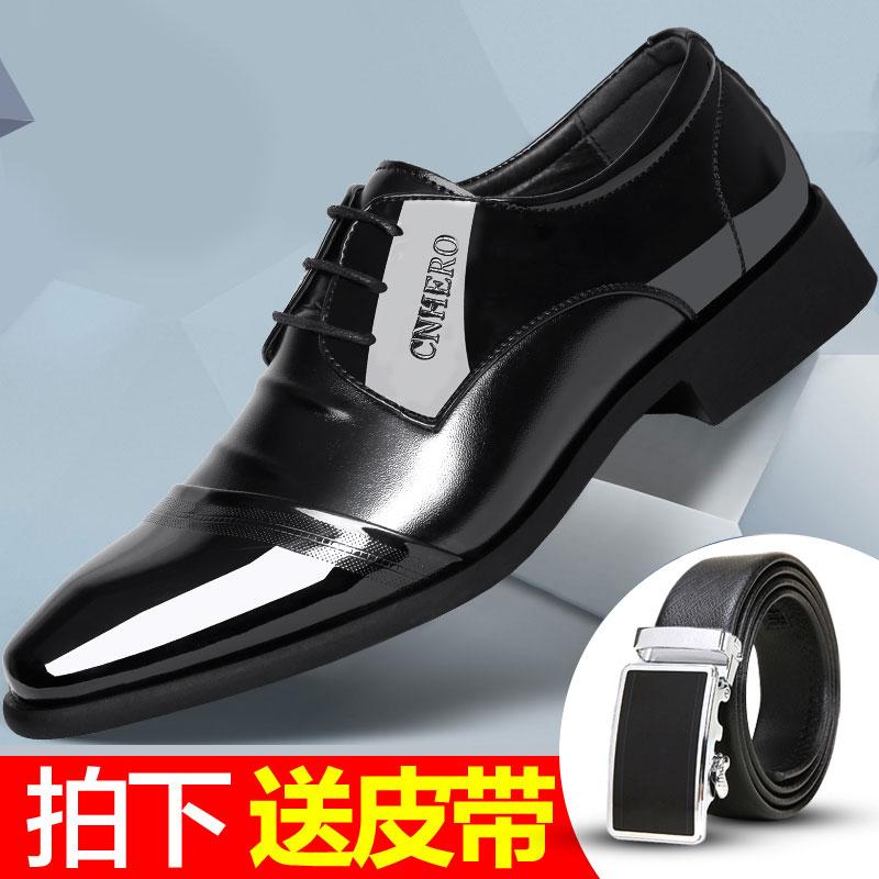 春季流行黑色小皮鞋男士英伦风正装休闲鞋商务尖头潮男鞋子