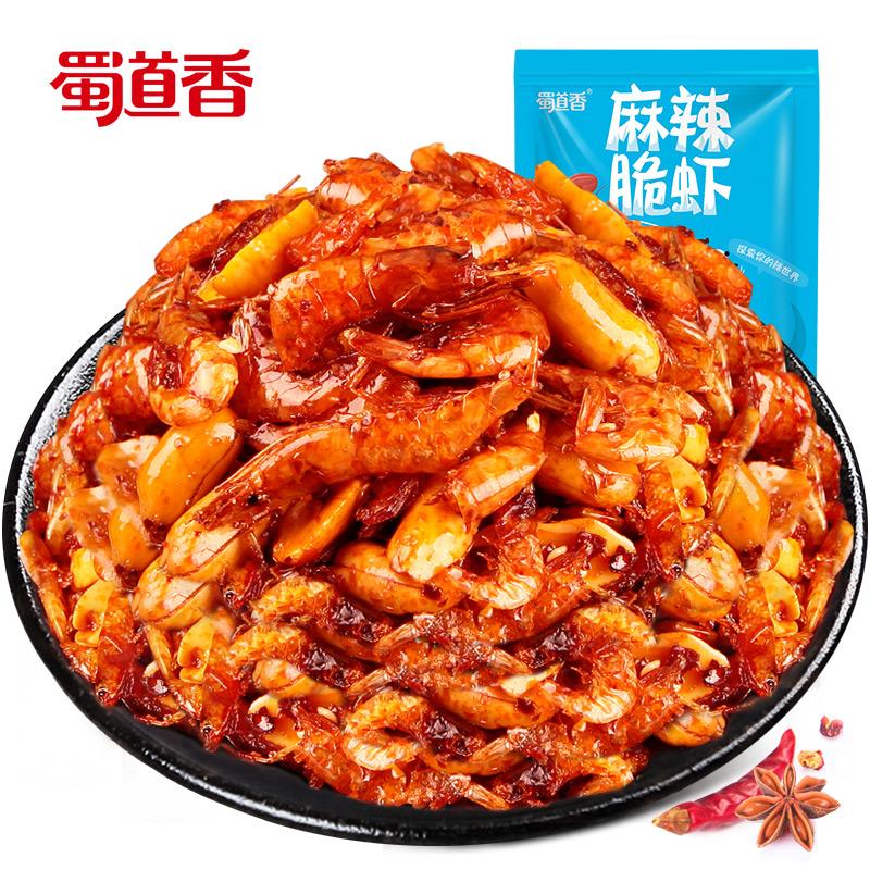 麻辣香辣香酥脆虾即食虾零食 100g 蜀道香四川特产麻辣小虾米