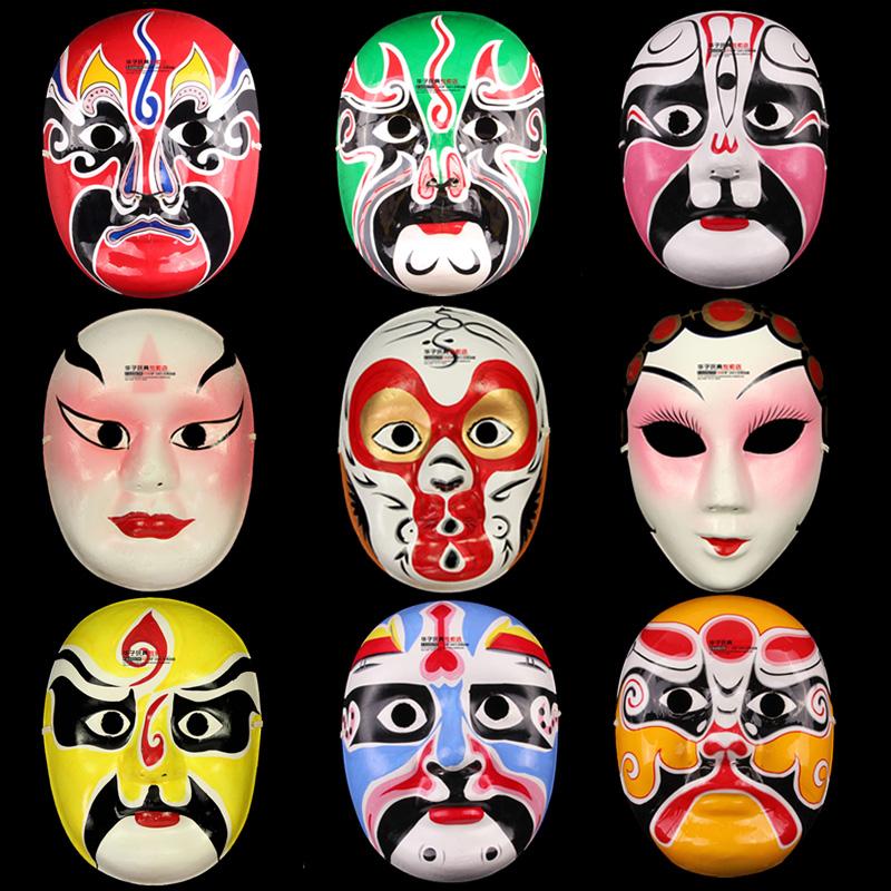 儿童演出舞会手绘石膏纸浆面具中式国粹变脸道具工艺京剧脸谱面具