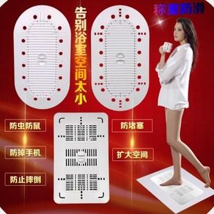 蹲便器盖板蹲坑盖蹲厕盖板加厚蹲便盖板厕所便池防臭器防滑包邮