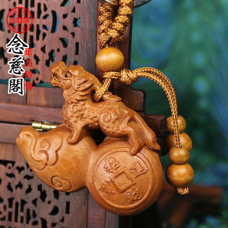 桃木葫芦木雕