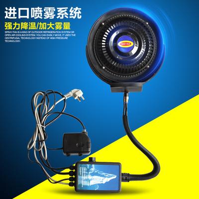 离心雾化盘 加湿降温喷雾风扇工业水雾器电风扇 整套雾化系统户外
