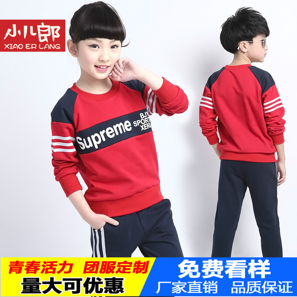 春秋長袖女童套頭兩件套校服小學生中大童套裝運動會