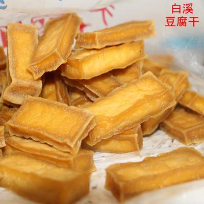 湖南新化豆干白溪豆腐干香干子农家自制原味散装麻辣豆腐原材料