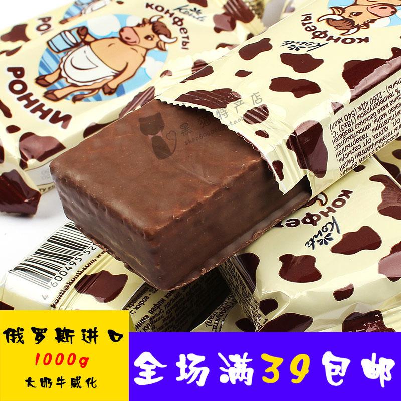 奶牛进口巧克力饼干大牛威化俄罗斯