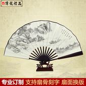 扇子折扇 中国古风扇子古典复古夏季10寸男士夏天折叠扇绢扇定制