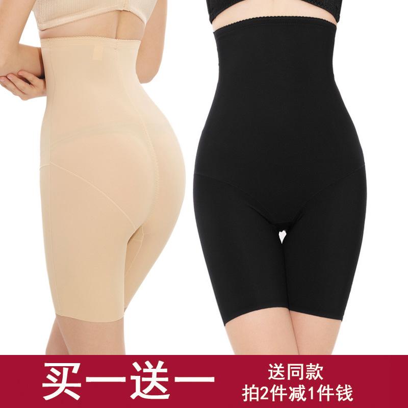 收腹提臀收胃美体塑身裤女超薄安全瘦身透气瘦大腿束身高腰